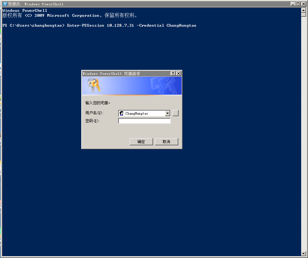 WinRM-1.png
