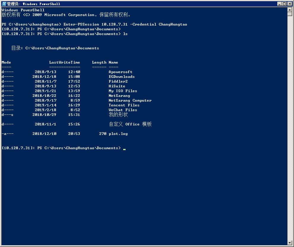 WinRM-2.png